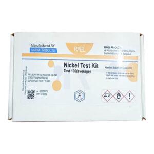RAEL Nickel Test Kit 100 Tests Per Box