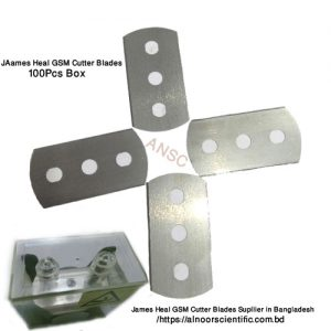 James Heal GSM Cutter Blades Price in Bangladesh James Heal GSM Cutter Blades Price in BangladeshJames Heal GSM Cutter Blades Price in Bangladesh GSM Cutter Blades James H Heal, England