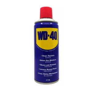 Rust Remover WD-40 Multi-Purpose Spray